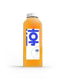 沙棘汁饮料